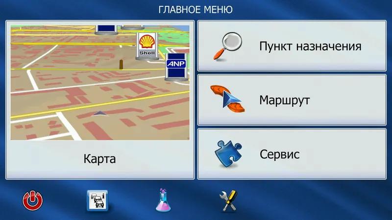 Установка навігації iGO та оновлення карт