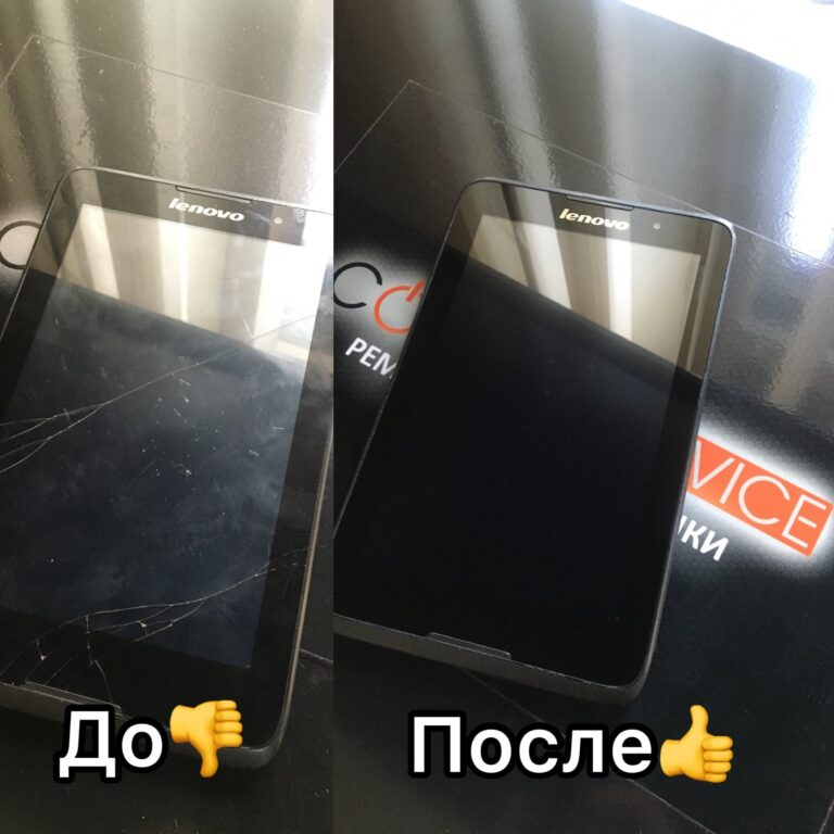 Заміна сенсорного скла на планшеті